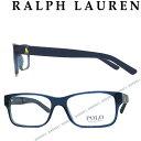 RALPH LAUREN メガネフレーム ラルフローレン クリアネイビー 眼鏡 0PH-2117-5470 ブランド