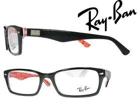 レイバン メガネフレーム RayBan 眼鏡 めがね ブラック×ホワイトパイピング×モノグラムレッド 0RX-5206-2479 WN045 ブランド/メンズ&レディース/男性用&女性用/度付き・伊達・老眼鏡・カラー・パソコン用PCメガネレンズ交換対応
