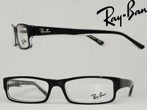 【人気モデル】RayBan レイバン メガネフレーム 眼鏡 メンズ&レディース ブラック×クリア スクエア型 0RX-5246-2034 ブランド