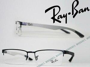 【人気モデル】めがね RayBan レイバン メガネフレーム マットブラック ナイロール型 ハーフリム 眼鏡 0RX-8412-2503 ブランド/メンズ&レディース/男性用&女性用/度付き・伊達・老眼鏡・カラー・