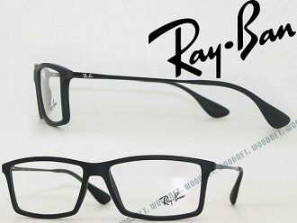 f0b5180288b3c RayBan glasses MATTHEW matte black square type Ray Ban eyeglass frames  eyeglasses Rx-7021M-5364 WN0054 branded mens  amp  ladies   men for  amp   ...