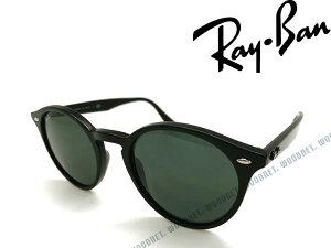 RayBan レイバン グリーンブラック サングラス 0RB-2180-601-71 ブランド/メンズ&レディース/男性用&女性用/紫外線UVカットレンズ/ドライブ/釣り/アウトドア/おしゃれ