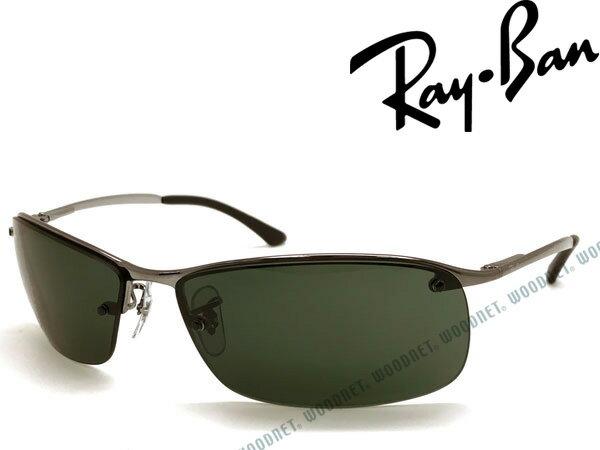 【人気モデル】RayBan レイバン サングラス ブラック 0RB-3183-004-71 ブランド/メンズ&レディース/男性用&女性用/紫外線UVカットレンズ/ドライブ/釣り/アウトドア/おしゃれ