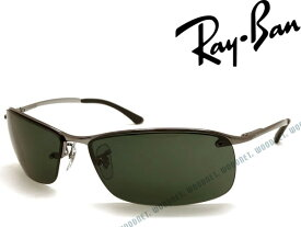 【人気モデル】RayBan レイバン サングラス グリーンブラック 0RB-3183-004-71 ブランド/メンズ&レディース/男性用&女性用/紫外線UVカットレンズ/ドライブ/釣り/アウトドア/おしゃれ