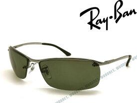 【人気モデル】RayBan レイバン サングラス【偏光レンズ】グリーンブラック Pola 0RB-3183-004-9A ブランド/メンズ&レディース/男性用&女性用/紫外線UVカットレンズ/ドライブ/釣り/アウトドア/おしゃれ
