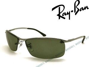 【人気モデル】RayBan レイバン サングラス【偏光レンズ】グリーンブラック Pola 0RB-3183-004-9A ブランド/メンズ&レディース/男性用&女性用/紫外線UVカットレンズ/ドライブ/釣り/アウトドア/おし