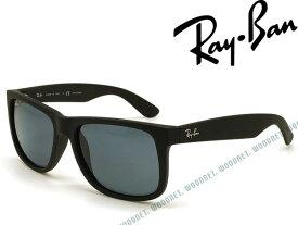 RayBan レイバン ブラック サングラス【偏光レンズ】Pola 0RB-4165-622-2V ブランド/メンズ&レディース/男性用&女性用/紫外線UVカットレンズ/ドライブ/釣り/アウトドア/おしゃれ