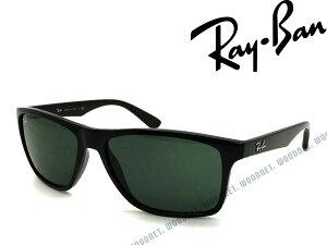 サングラス RayBan レイバン 0RB-4234-601-71 ブランド/メンズ&レディース/男性用&女性用/紫外線UVカットレンズ/ドライブ/釣り/アウトドア/おしゃれ