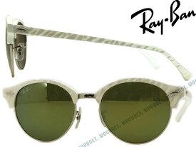 RayBan レイバン サングラス CLUBROUND グリーンミラー0RB-4246-988-2X ブランド/メンズ&レディース/男性用&女性用/紫外線UVカットレンズ/ドライブ/釣り/アウトドア/おしゃれ