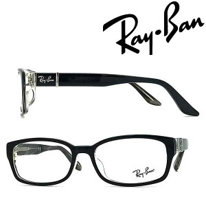 RayBan メガネフレーム レイバン メンズ&レディース ブラック×クリアー 眼鏡 RX-5198-5912 ブランド