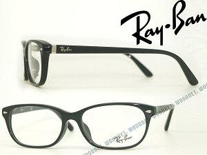 RayBan レイバン ブラックメガネフレーム 眼鏡 RX-5208D-2000 眼鏡 めがね ブランド/メンズ&レディース/男性用&女性用/度付き・伊達・老眼鏡・カラー・パソコン用PCメガネレンズ交換対応/レンズ交