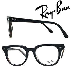 RayBan メガネフレーム レイバン メンズ&レディース METEOR メテオール ブラック×ダークマーブルブラウン 眼鏡 RX-5377F-5909 ブランド