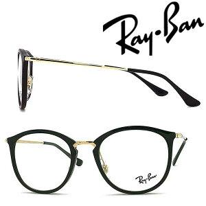 RayBan メガネフレーム レイバン メンズ&レディース ブラック×ゴールドメガネフレーム 眼鏡 RX-7140-2000