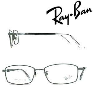 RayBan メガネフレーム レイバン メンズ&レディース ガンメタルシルバー メガネフレーム 眼鏡 RX-8745D-1000 ブランド