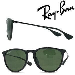 RAYBAN サングラス レイバン メンズ&レディース ERIKA グリーン≪偏光レンズ≫Pola 0RB-4171F-601-2P ブランド
