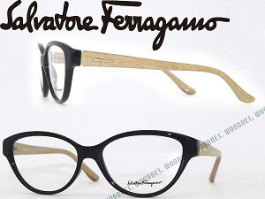 サルヴァトーレ・フェラガモ 眼鏡 Salvatore Ferragamo メガネフレーム ブラック 木目調 めがね 0FE-2688-007 ブランド/メンズ&レディース/男性用&女性用/度付き・伊達・老眼鏡・カラー・パソコン用PC