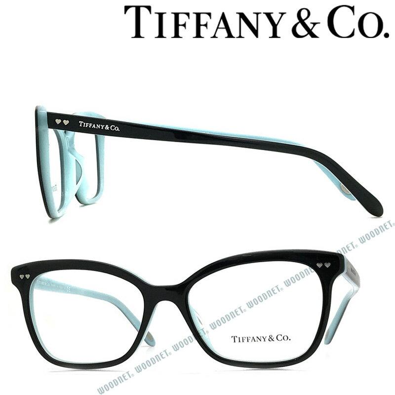 Tiffany & Co. メガネフレーム ティファニー メンズ&レディース ブラック×スカイブルー 眼鏡 めがね 0TF-2155F-8055 ブランド