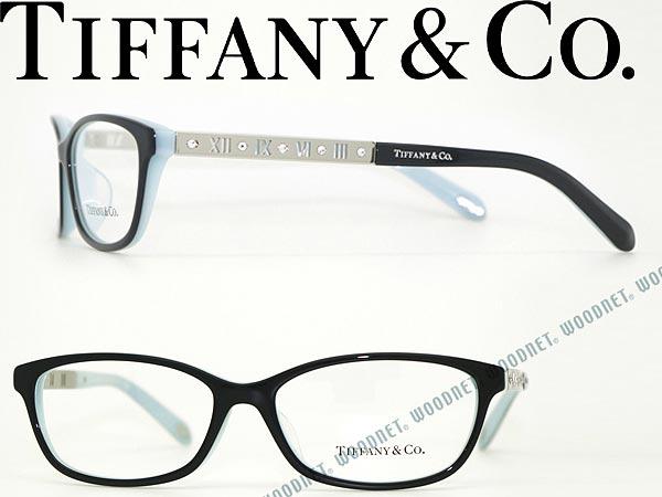 眼鏡 Tiffany & Co. ティファニー メガネフレーム ブラック×スカイブルー めがね TF-2118BD-8055 ブランド/メンズ&レディース/男性用&女性用/度付き・伊達・老眼鏡・カラー・パソコン用PCメガネレンズ交換対応/レンズ交換は6,800円〜