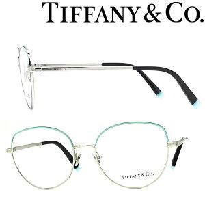 Tiffany & Co. メガネフレーム ティファニー レディース スカイブルー×シルバー 眼鏡 TF1138-6151 ブランド