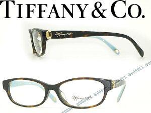 Tiffany & Co. ティファニー メガネフレーム 眼鏡 めがね 鼈甲柄ブラウン×スカイブルー TF2125D-8015 ブランド/メンズ&レディース/男性用&女性用/度付き・伊達・老眼鏡・カラー・パソコン用PCメガ