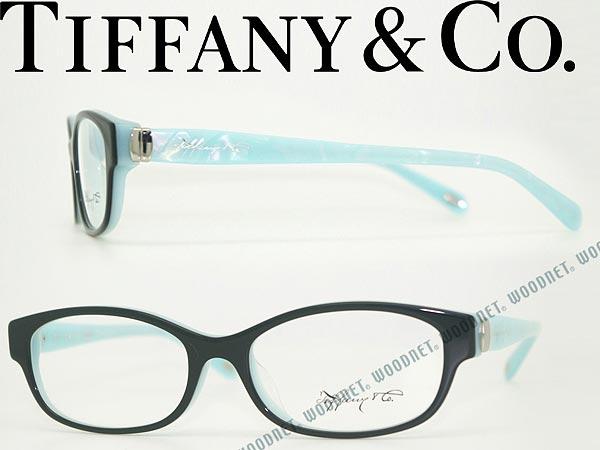 Tiffany & Co. ティファニー メガネフレーム 眼鏡 めがね ブラック×スカイブルー TF2125D-8055 ブランド/メンズ&レディース/男性用&女性用/度付き・伊達・老眼鏡・カラー・パソコン用PCメガネレンズ交換対応/レンズ交換は6,800円〜