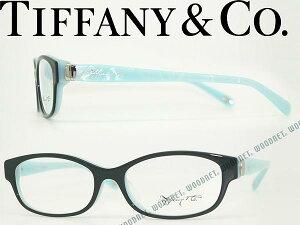 Tiffany & Co. ティファニー メガネフレーム 眼鏡 めがね ブラック×スカイブルー TF2125D-8055 ブランド/メンズ&レディース/男性用&女性用/度付き・伊達・老眼鏡・カラー・パソコン用PCメガネレン