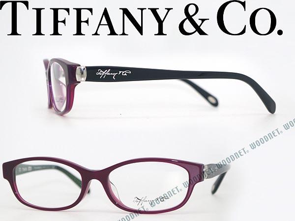 Tiffany & Co. ティファニー メガネフレーム 眼鏡 めがね TF2125D-8173 ブランド/メンズ&レディース/男性用&女性用/度付き・伊達・老眼鏡・カラー・パソコン用PCメガネレンズ交換対応/レンズ交換は6,800円〜