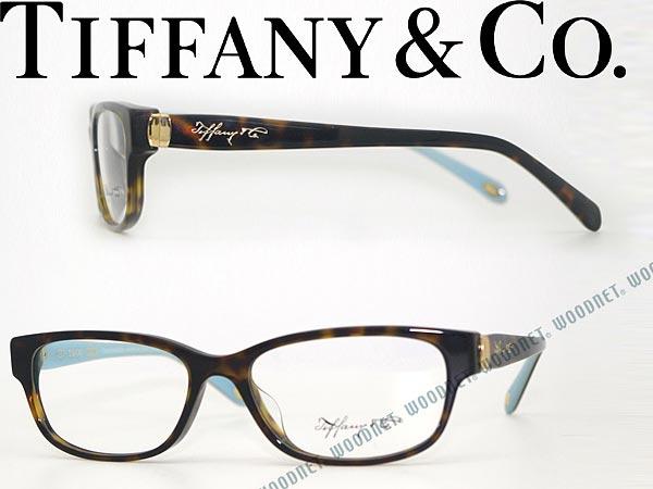 Tiffany & Co. ティファニー メガネフレーム 眼鏡 めがね 鼈甲柄ブラウン×スカイブルー TF2126D-8015 ブランド/メンズ&レディース/男性用&女性用/度付き・伊達・老眼鏡・カラー・パソコン用PCメガネレンズ交換対応/レンズ交換は6,800円〜