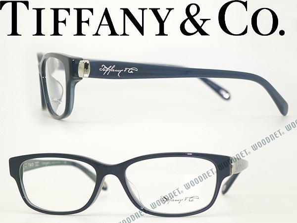 Tiffany & Co. ティファニー ネイビー メガネフレーム 眼鏡 めがね TF2126D-8191 ブランド/メンズ&レディース/男性用&女性用/度付き・伊達・老眼鏡・カラー・パソコン用PCメガネレンズ交換対応/レンズ交換は6,800円〜