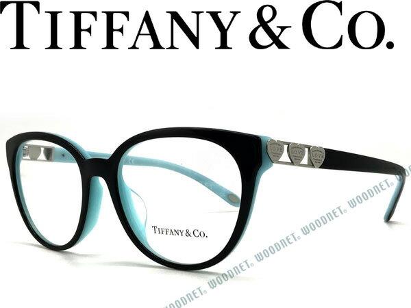 Tiffany & Co. ティファニー メガネフレーム ブラック×スカイブルー 眼鏡 めがね TF2145F-8055 ブランド/レディース/女性用/度付き・伊達・老眼鏡・カラー・パソコン用PCメガネレンズ交換対応/レンズ交換は6,800円〜