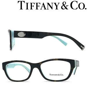 Tiffany & Co. メガネフレーム ティファニー レディース マーブルブラウン×スカイブルー TF2172F-8292 ブランド