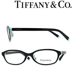 Tiffany & Co. メガネフレーム ティファニー レディース ブラック×スカイブルー TF2182D-8055 ブランド