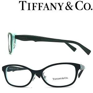 Tiffany & Co. メガネフレーム ティファニー レディース ブラック TF2187D-8055 ブランド