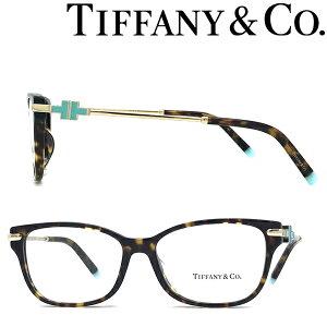 Tiffany & Co. メガネフレーム ティファニー レディース ダークマーブルブラウン×ゴールド 眼鏡 TF2207F-8015 ブランド