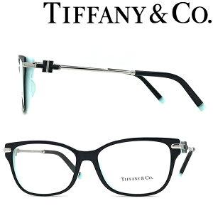 Tiffany & Co. メガネフレーム ティファニー レディース ブラック×シルバー 眼鏡 TF2207F-8055 ブランド
