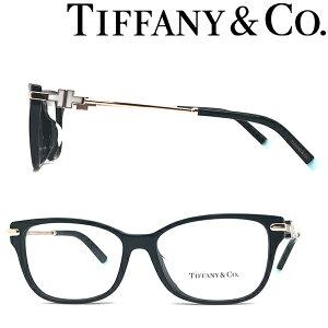 Tiffany & Co. メガネフレーム ティファニー レディース ブラック×ゴールド TF2207F-8339 ブランド