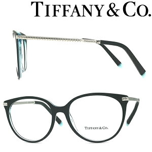 Tiffany & Co. メガネフレーム ティファニー レディース ブラック×シルバー×スカイブルー TF2209-8285 ブランド