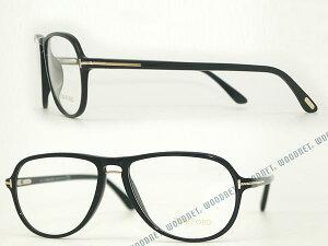 TOM FORD トムフォード 眼鏡 めがね ブラック メガネフレーム TF-5380-001 ブランド/メンズ&レディース/男性用&女性用/度付き・伊達・老眼鏡・カラー・パソコン用PCメガネレンズ交換対応/レンズ交