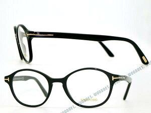 TOM FORD トムフォード 眼鏡 めがね ブラック メガネフレーム TF-5428-001 ブランド/メンズ&レディース/男性用&女性用/度付き・伊達・老眼鏡・カラー・パソコン用PCメガネレンズ交換対応/レンズ交