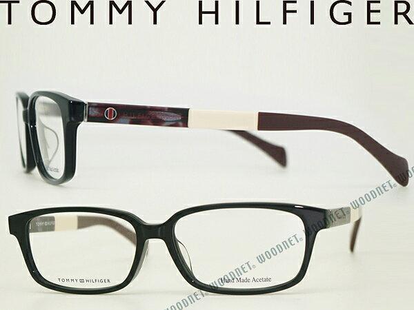 TOMMY HILFIGER メガネフレーム ブラック トミーヒルフィガー 眼鏡 めがね TH1300F-TOO ブランド/メンズ&レディース/男性用&女性用/度付き・伊達・老眼鏡・カラー・パソコン用PCメガネレンズ交換対応/レンズ交換は6,800円〜