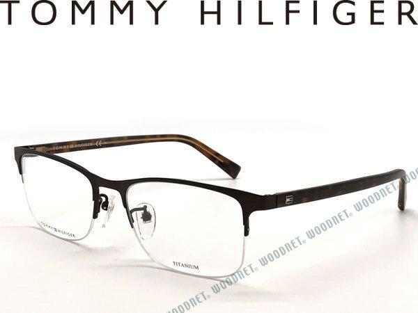 TOMMY HILFIGER メガネフレーム トミーヒルフィガー マットブロンズ 眼鏡 めがね TH1464F-BOQ ブランド/メンズ&レディース/男性用&女性用/度付き・伊達・老眼鏡・カラー・パソコン用PCメガネレンズ交換対応