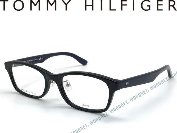 TOMMY HILFIGER メガネフレーム トミーヒルフィガー ブラック 眼鏡 めがね TH1509F-807 ブランド/メンズ&レディース/男性用&女性用/度付き・伊達・老眼鏡・カラー・パソコン用PCメガネレンズ交換対応
