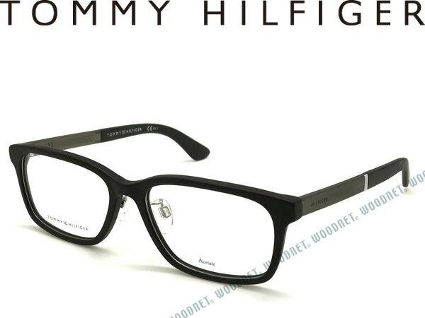 TOMMY HILFIGER メガネフレーム トミーヒルフィガー マットブラック 眼鏡 めがね TH1511F-807 ブランド/メンズ&レディース/男性用&女性用/度付き・伊達・老眼鏡・カラー・パソコン用PCメガネレンズ交換対応
