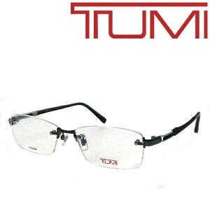 TUMI トゥミ メガネフレーム 眼鏡 めがね 縁無し/フチ無し ツーポイント型 ブラック TU-10-0060-01 ブランド/メンズ/男性用/度付き・伊達・老眼鏡・カラー・パソコン用PCメガネレンズ交換対応/レ