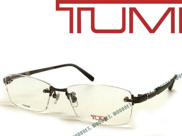 TUMI トゥミ メガネフレーム 眼鏡 めがね 縁無し/フチ無し ツーポイント型 ブロンズ TU-10-0060-03 ブランド/メンズ/男性用/度付き・伊達・老眼鏡・カラー・パソコン用PCメガネレンズ交換対応/レンズ交換は6,800円〜