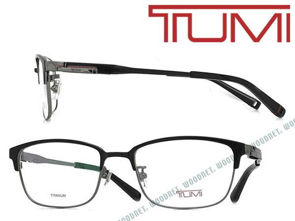 TUMI メガネフレーム トゥミ メンズ マットブラック×グレー 眼鏡 TU-10-0067-01