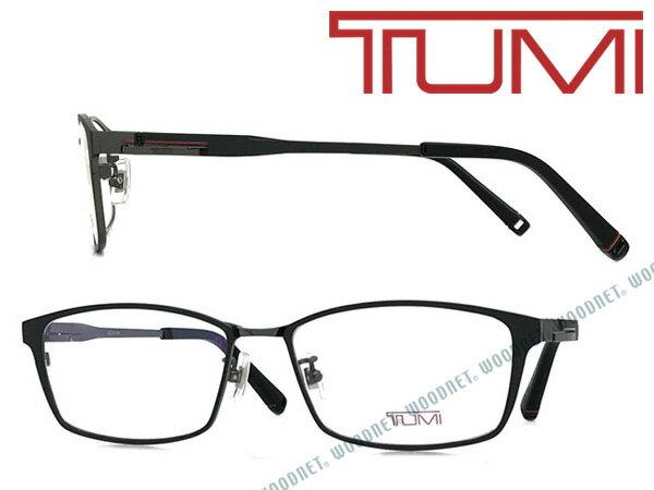 TUMI メガネフレーム トゥミ メンズ マットガンメタル×ガンメタル 眼鏡 TU-10-0068-02