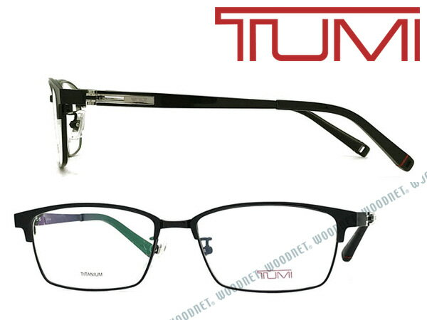 TUMI メガネフレーム トゥミ メンズ マットブラック×ブラック 眼鏡 TU-10-0070-01
