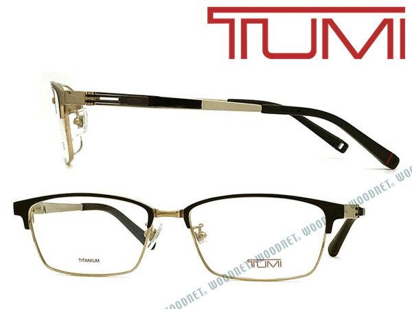 TUMI メガネフレーム トゥミ メンズ マットブラック×ホワイトゴールド 眼鏡 TU-10-0070-04