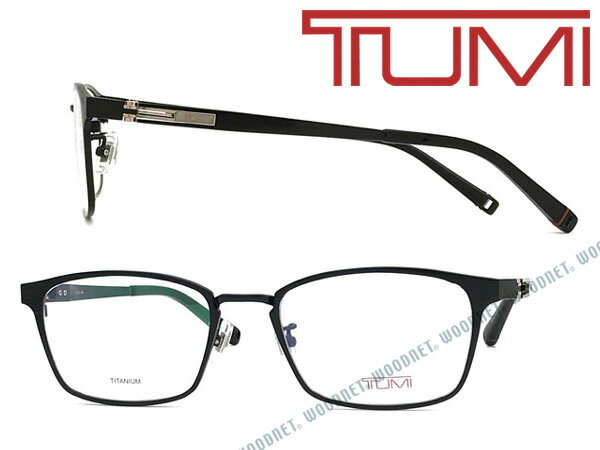 TUMI メガネフレーム トゥミ メンズ マットブラック 眼鏡 TU-10-0071-01